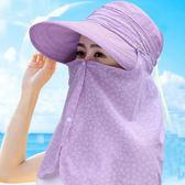 太陽帽女夏季遮臉防紫外線大沿遮陽防曬帽子騎車韓版戶外百搭折疊 開學季特惠