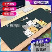 滑鼠墊超大滑鼠墊游戲電競護腕可愛女生卡通桌面寫字臺辦公廣告定做鍵盤 【小檸檬】