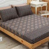 《40支紗》雙人加大床包枕套三件式【黑森林】森林系列-麗塔LITA- 100%精梳棉