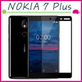 Nokia 7 Plus 6吋 滿版9H 鋼化玻璃膜 絲印 黑色 螢幕保護貼 全屏鋼化膜 全覆蓋保護貼 防爆 (正面)