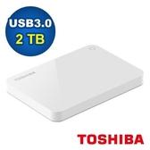 Toshiba 2.5吋 V9 2TB USB3.0 外接式硬碟 白
