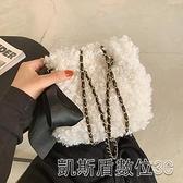 小眾設計羊羔毛毛絨包包女秋冬新款潮時尚網紅百搭鍊條斜背包【凱斯盾】