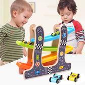 兒童汽車玩具模型銘塔玩具男孩滑翔車小汽車早教益智【奇趣小屋】