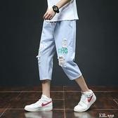 七分褲 七分牛仔短褲男夏季薄款寬鬆哈倫韓版系繩休閒破洞潮牌7分中褲子