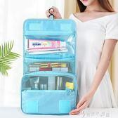 化妝包女大容量便攜出差多功能簡約化妝品收納包男防水旅行洗漱包  奇思妙想屋