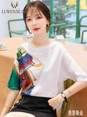 歐洲站洋氣小衫女裝夏裝2020年新款夏季時尚印花雪紡襯衫短袖上衣 FX7764 【美好時光】