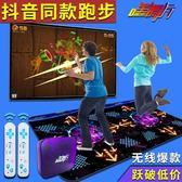 跳舞毯 跳舞毯雙人無線3D體感跳舞機游戲家用電視電腦兩用手舞足蹈
