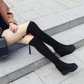 2019新款過膝靴女矮個子厚底百搭彈力靴增高顯瘦長靴秋冬粗跟胖mm