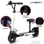 電動滑板車成人摺疊代駕兩輪鋰電代步車迷你電動自行車10寸 全館9折igo