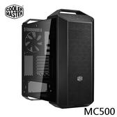 Cooler Master 酷碼 MasterCase MC500 ATX 機殼