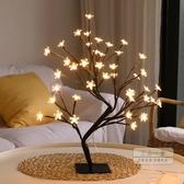 聖誕節裝飾品 ins櫻花樹燈網紅燈臺燈房間布置圣誕節裝飾品創意床頭小夜燈禮物-三山一舍