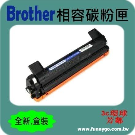 BROTHER 兄弟 TN-1000 另售無粉塵綠能版 HL-1110/HL-1210W/DCP-1510/DCP-1610W/MFC-1815/MFC-1910W