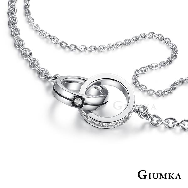 GIUMKA雙環雙圈手鍊珠寶白鋼 單鑽黑線 銀色 依鍊系列 MH06021