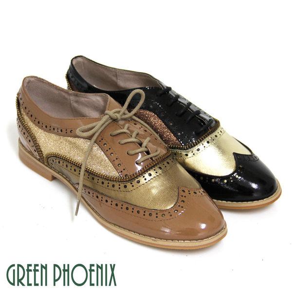 U28-25924女款真皮牛津鞋   金屬感漆皮拼接異材質全真皮平底雕花牛津鞋【GREEN PHOENIX】BIS-VITAL