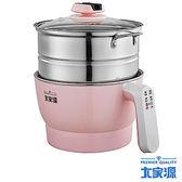 【大家源】2L微電腦304不鏽鋼雙層防燙-附蒸籠-美食鍋(TCY-2701AR)