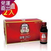 正官庄 活蔘28D 10入禮盒x2盒【免運直出】