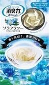 雞仔牌ST消臭力精油花組(睡蓮香/精油30ml+花朵1朵+小缽1個)