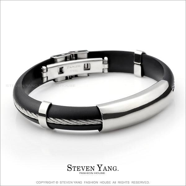 手環 西德鋼飾「率性」矽膠鋼索 送單面刻字