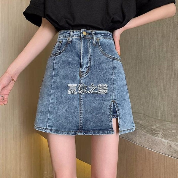 新款ins開叉牛仔半身裙設計感小眾包臀裙褲女高腰顯瘦a字短裙