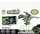 超大號電動機械恐龍會走路行路仿真霸王龍動物男孩玩具模型 3C優購HM