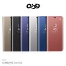 摩比小兔~QinD SAMSUNG Galaxy Note 10 透視皮套 保護殼 掀蓋 手機殼