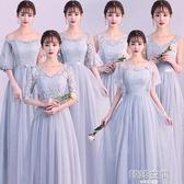 灰色伴娘服長款2020春夏新款韓版長袖姐妹裙伴娘團禮服畢業晚禮服