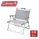 【Coleman 專業露營輕薄摺疊椅《淺灰》】CM-33561/露營椅/休閒椅