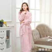 浴袍 睡袍女秋冬季珊瑚絨法蘭絨加長加厚款浴衣寬松女士保暖加大碼浴袍 LN4232 【极致男人】