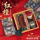 生日禮物送女生朋友媽媽母親長輩閨蜜創意實用結婚特別的走心聖誕「時尚彩紅屋」
