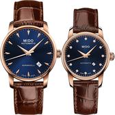 MIDO 美度 永恆系列午夜藍機械對錶-藍x咖啡錶帶/38+29mm M86003158+M76003658