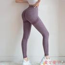 健身褲網紅蜜桃臀健身褲女緊身彈力提臀瑜伽褲高腰速乾翹臀褲 愛丫 免運