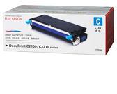 CT350486   FujiXerox  藍色碳粉(6K) DocuPrint C2100 / 3210