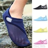 海邊沙灘鞋子男女游泳潛水鞋防滑赤足軟鞋速干浮潛襪套溯溪涉水鞋 夏季新品