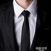 男士領帶男拉錬式黑色正裝懶人職業結婚新郎韓版潮一拉得免打結女