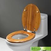 馬桶蓋 馬桶蓋家用加厚坐便器木質實木老式馬桶圈通用快拆緩沖靜音馬桶蓋 汪汪家飾 免運