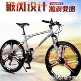 變速死飛自行車男公路賽車雙碟剎實心胎減震單車成人學生女式QM   橙子精品