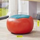 小凳子 卡通小皮墩可愛創意圓凳矮凳沙發凳換鞋凳茶幾腳凳子足球圓皮凳子