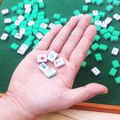 [現貨出清] 攜帶型迷你麻將組 小麻將 旅行麻將 桌遊 麻將檯 附牌尺骰子
