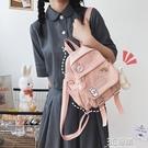 兒童旅游小背包女夏斜挎包2021新款時尚ins少女雙肩包小學生書包 3C優購