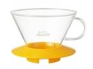 金時代書香咖啡 Kalita 185系列 蛋糕型玻璃濾杯 2-4人 芒果黃 #05067