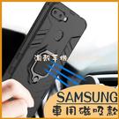 三星 Note20 Note 20 Ultra 指環支架 車用磁吸手機殼 全包邊支架保護手機套 防丟手機套