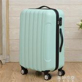 訂製     皮箱子20寸可愛行李箱女拉桿箱韓版igo  蓓娜衣都