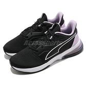 Puma 訓練鞋 LVL-UP XT Wns 黑 粉紫 LQDCELL 女鞋 運動鞋 【ACS】 19442504