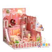 娃娃屋 小女孩兒童玩具過家家0歲生日禮物手工製作娃娃屋 2色