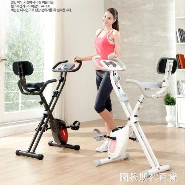 家用動感腳踏車 靜音磁控折疊腳踏車室內自行車有氧運動健身鍛煉器材 【圖拉斯3C百貨】