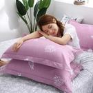 【限時下殺89折】一對裝棉質信封枕套成人枕頭套大號單人枕用全棉枕芯套女學生