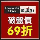 A&F HOllister superdry聯名短褲節 全部69折 超低特價 要搶要快