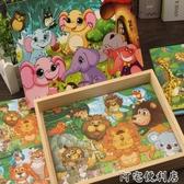 兒童木質益智卡通恐龍動物拼圖拼版3-6-7歲寶寶智力開發平圖玩具(聖誕新品)