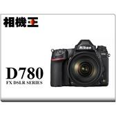 Nikon D780 Kit組〔含 24-120mm F4 G〕公司貨