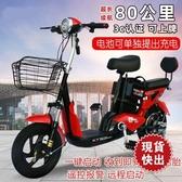 台灣現貨 柯達寶新國標48V新款電動車電動自行車小型電瓶車男女兩輪代步車 快速出貨